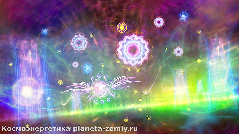 Начальное обучение космоэнергетике Фарун-Будда-основная частота Буддийского блока.